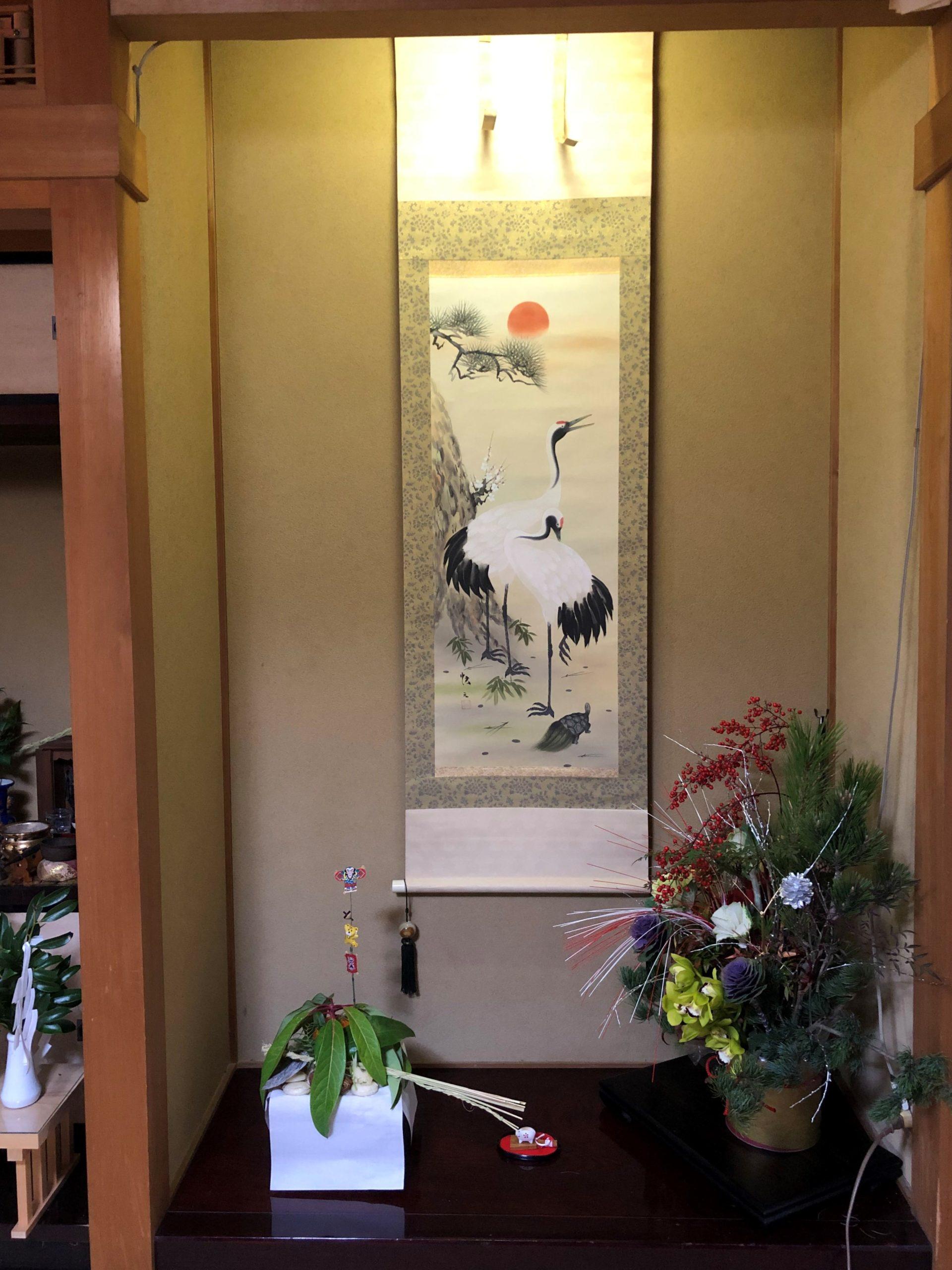 正月床の間飾り例