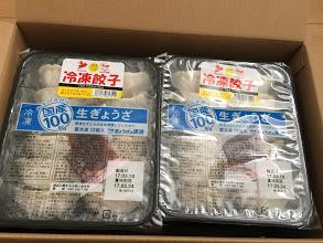 餃子の満州プレミアム冷凍餃子