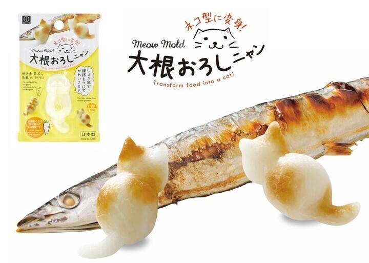 秋刀魚と大根おろしニャン