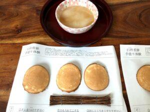 大分県臼杵市 後藤製菓さんの「臼杵煎餅手塗り体験キット」