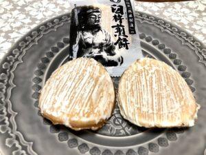 大分県臼杵市 後藤製菓さんの「臼杵煎餅」