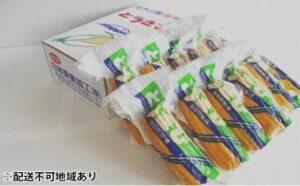 嶽きみ真空パック家庭用 食べきりサイズ×14本 - 青森県弘前市