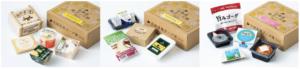 北海道地チーズ博2021限定アソートセット』
