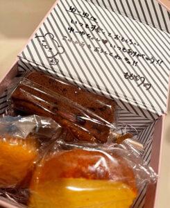 ゆーゆ ホワイトデーお返しのお菓子