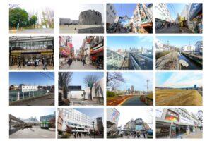 SUUMO住みたい街ランキング ランクインの街の写真