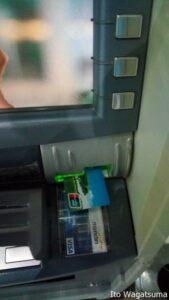 中国クレジットカード