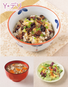 あなご飯/豚汁/7品目のサラダ