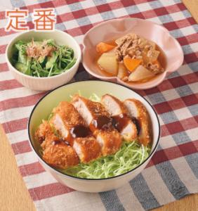 デミカツ丼/ツナ大根/胡瓜と水菜のおかかポン酢
