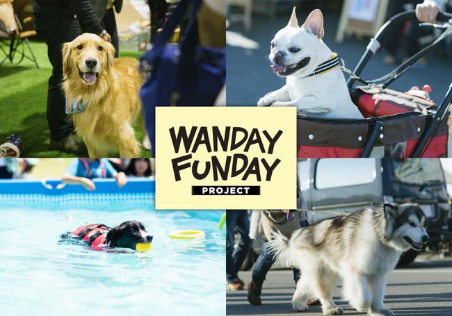 WANDAY FUNDAY ©FIELDSTYLE