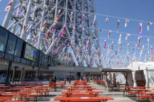 こいのぼりフェスティバル(スカイアリーナ)©TOKYO-SKYTREETOWN