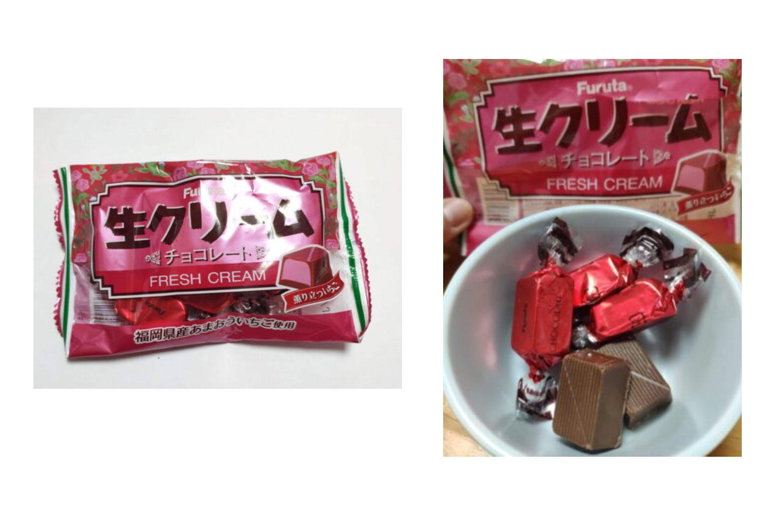 生クリームチョコ薫り立ついちご