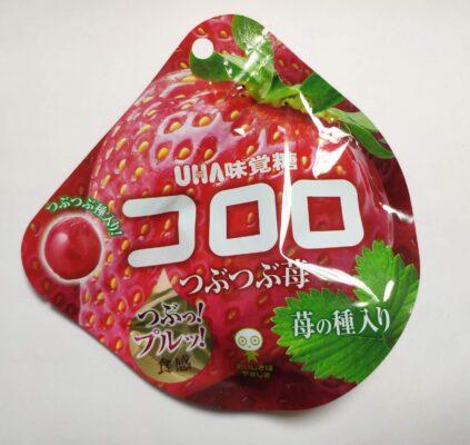 味覚糖 コロロ つぶつぶ苺