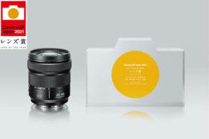 パナソニック「LUMIX S 20-60mm F3.5-5.6」