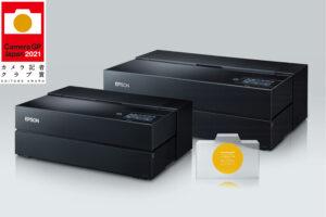 エプソン「プロセレクション SC-PX1VL/SC-PX1V」