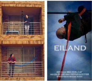 左;『スタンドポイント 』 (Standpoint) 監督:Juan Francisco Pérez Villalba/コロンビア/3:11/ 右;『アイランド』 (Living on an Island) 監督:Kuesti Fraun/ドイツ/3:00/ファンタジー/2016