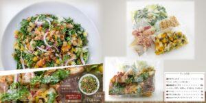 はちみつマスタードで食べるたっぷりケールと根菜サラダ