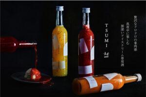アイスクリーム専用果肉酒「罪‐TSUMI‐」