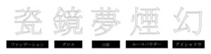 """""""国潮""""デザイン"""