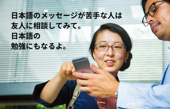 日本語のメールが苦手な人はテンプレで