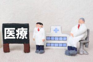 「死亡・高度障害のリスク」備える保険