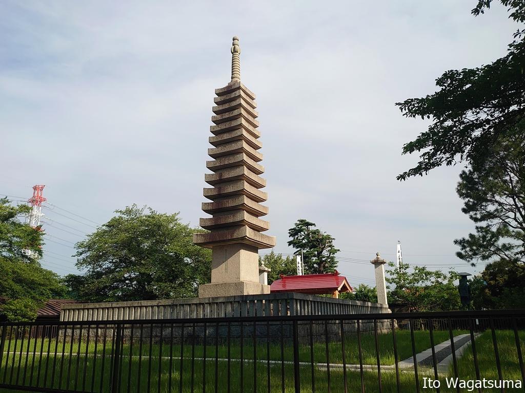 三蔵法師の霊骨を納骨する13重の石塔