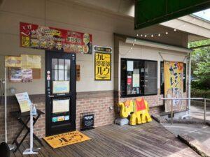 名物店主の「ルウ王子」の最高に熱いカレーを宮崎県から