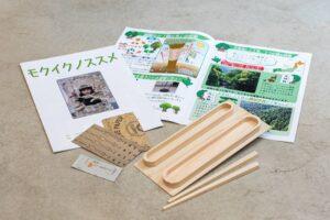宮崎県都城市の手作り箸キット