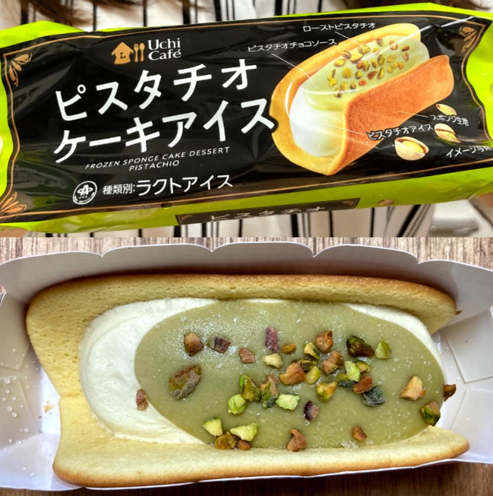 Uchi Cafe' ピスタチオケーキアイス 198円(税込)