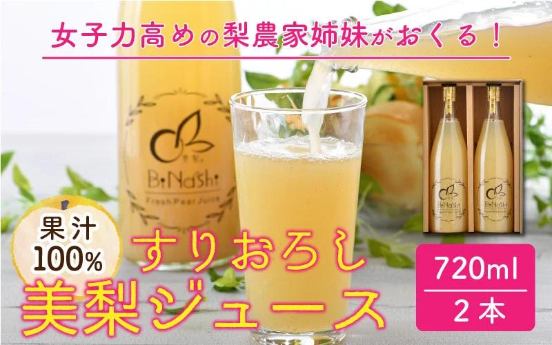 https://www.furusato-tax.jp/product/detail/18210/4574550