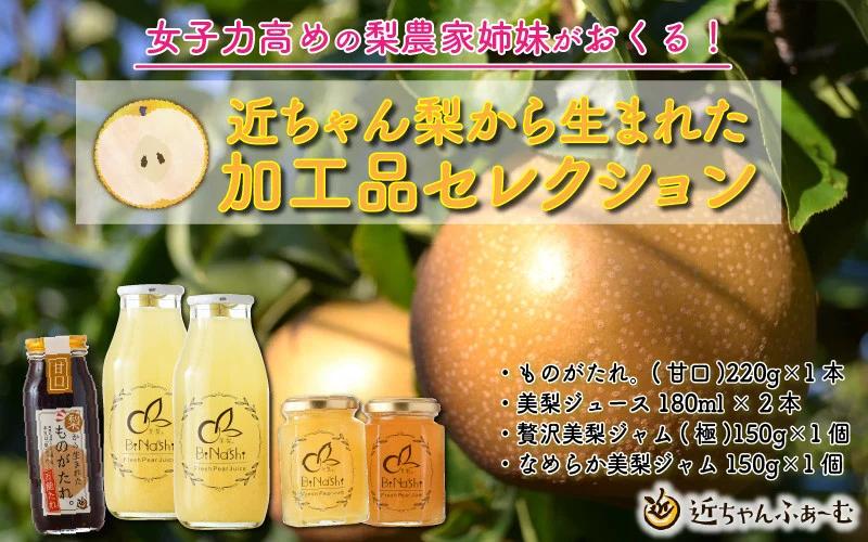 https://www.furusato-tax.jp/product/detail/18210/4574559