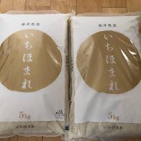 先日頂いた福井県の生産者支援のお品