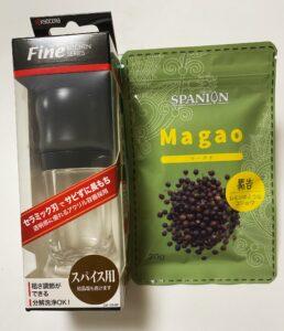 マーガオ 馬告(ホール)20g + ミルセット