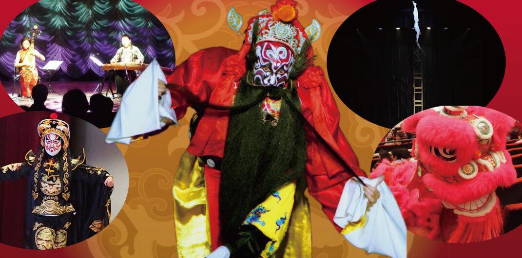 中国伝統芸能の京劇を見て、病魔退散?!