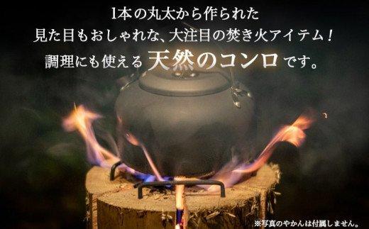 宮崎県産ヒノキのスウェーデントーチ。炎の美しさ、幻想的な光景をお楽しみ下さい!