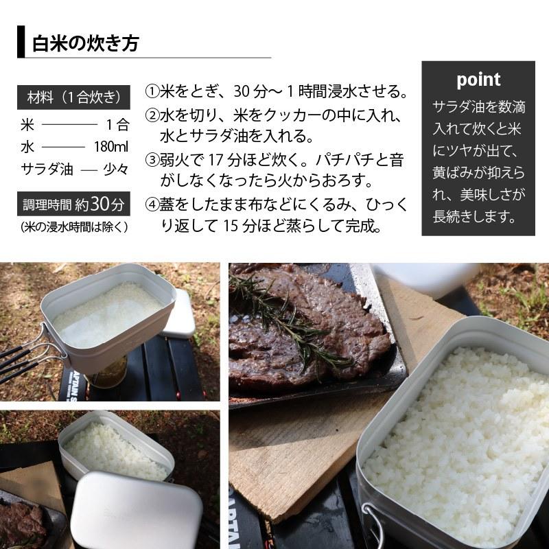 コンパクトストーブ・小型ガスバーナーで、ご飯ができます。 OUTDOOR REPUBLIC メスティン 1個 [A-8018]